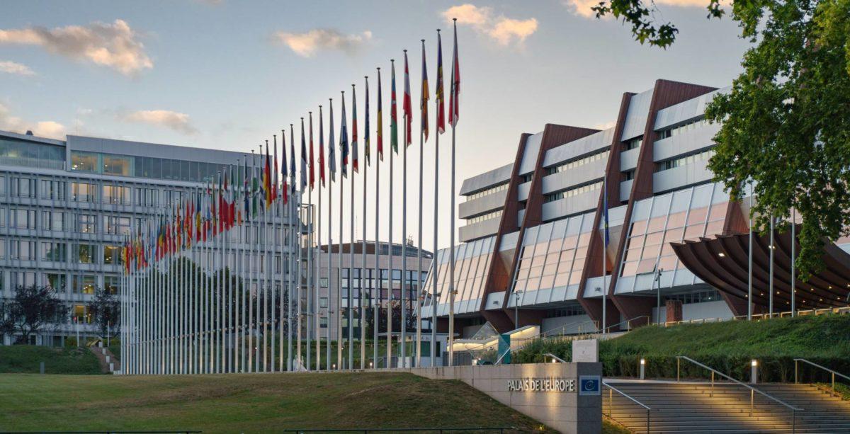 Bâtiment du Conseil de l'Europe à Strasbourg
